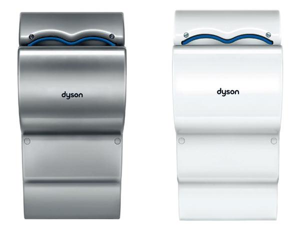 CAT03 - Dyson Airblade dB